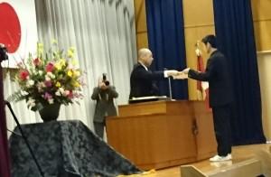授与卒業証書